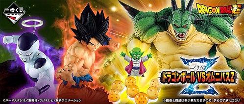 【Ichiban Kuji】Dragon Ball vs Omnibus Z Thought