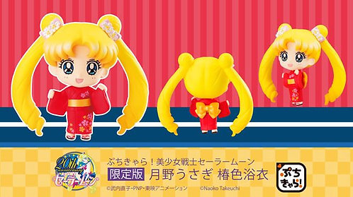 Sailor Moon Usagi Tsukino Petit Yukata ver. limited edition