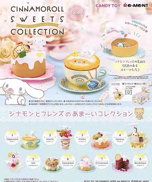 Cinnamoroll Sweets Collection Blind box (one)