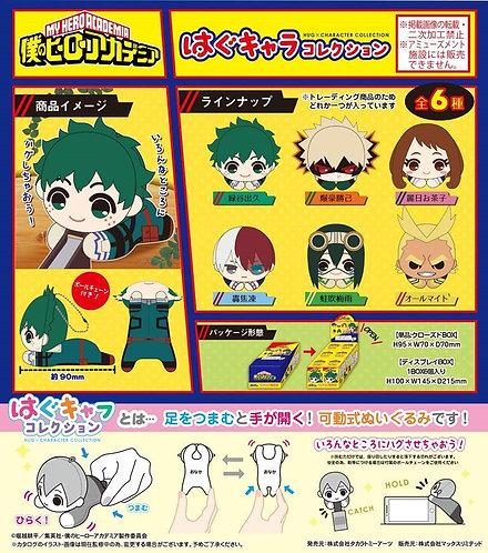 My Hero Academia Hug x Character Collection HA-06 set (PO)