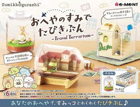 【Blind Box】Sumikko Travel Terrarium
