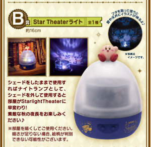 Starlight Kirby B prize Star Theater