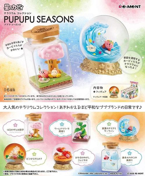 【Blinds/Re-ment】Kirby Terrarium Collection Pupupu Seasons