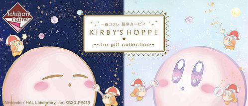 【Ichiban Kuji】Kirby's Hoppe Coffret
