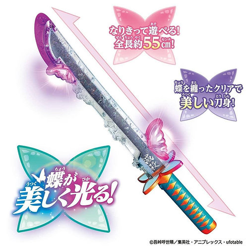 Bandai Demon Slayer Deluxe Shinobu's Stinger Sword