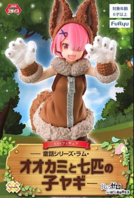 Re:Zero Ram Fairytale series