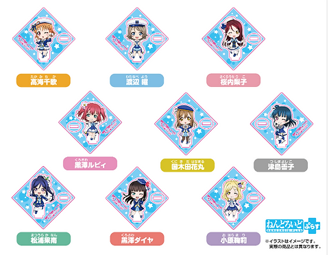 Love Live! Sunshine!! Nendoroid Plus Acrylic stands blinds (one)