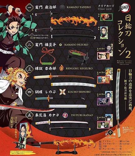 F-toys Japan Demon Slayer Character Sword (each)