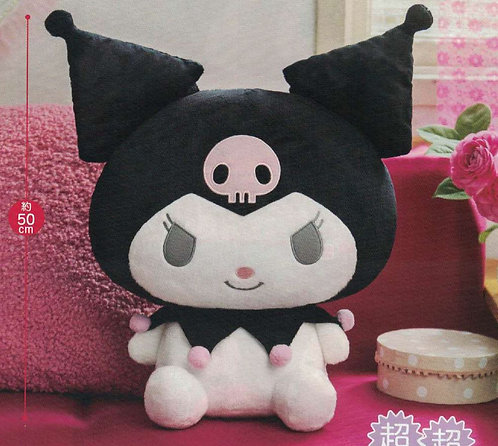 Kuromi Large Plush (PO ends 22/5/21)