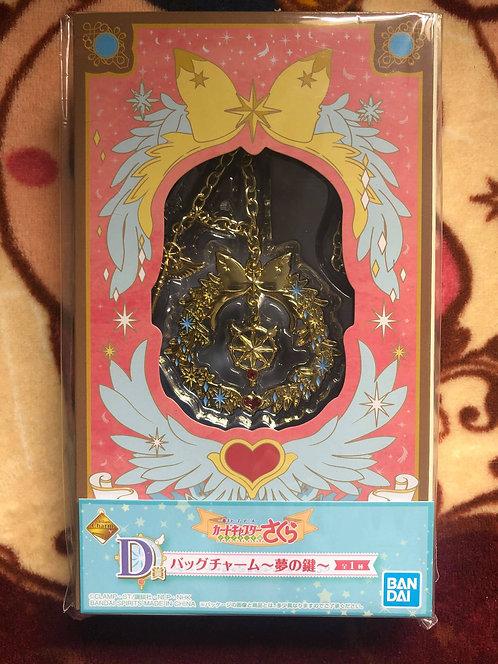 D Prize Cardcaptor Sakura Bag Charm