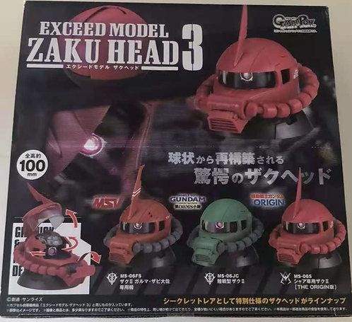 Gundam Exceed Model Zaku Head 3 (single capsule)