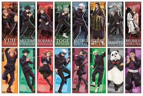 Jujutsu Kaisen - Character Poster Blindbox (one) PO