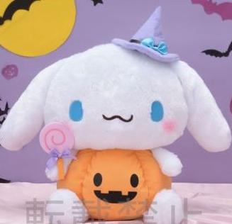 Cinnamoroll Halloween Plush (PO ends 22/5/21)