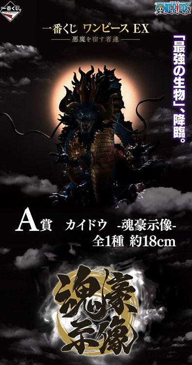 【Ichiban Kuji】– One Piece EX – Devil Bearer