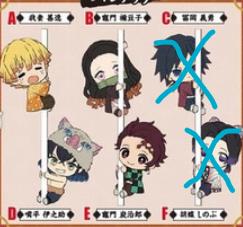 Demon Slayer: Kimetsu no Yaiba hugcots (set of 4 characters)