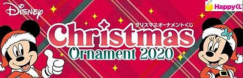 【Happy Kuji】DISNEY Christmas Ornament 2020 House kuji