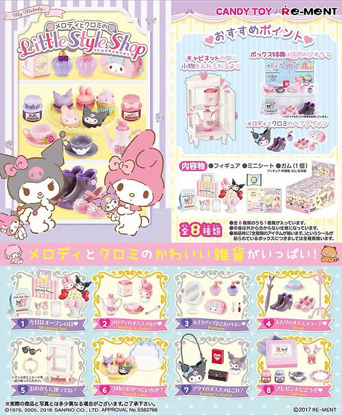 My Melody Kuromi Little Style Shop Blind box (one)