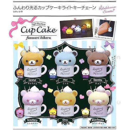 Rilakkuma sweets cupcake keychain capsule (one)