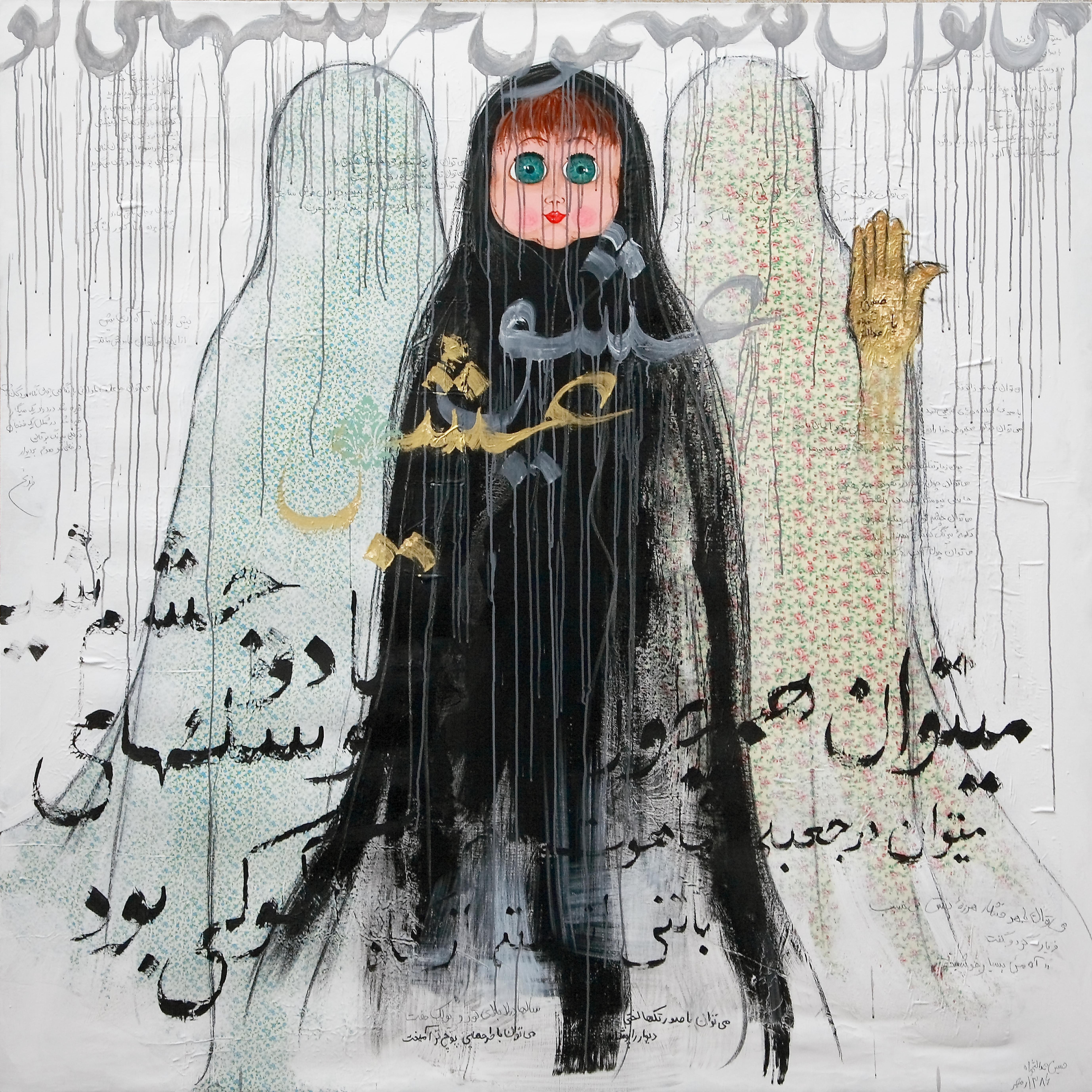 Eva Khahar