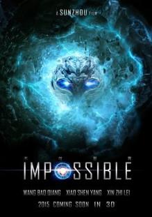 imposible-01.jpg