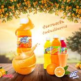 Deedoสวนส้ม.jpg