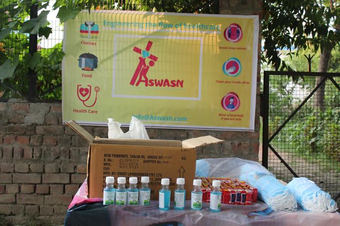 Campaign | ASWASN