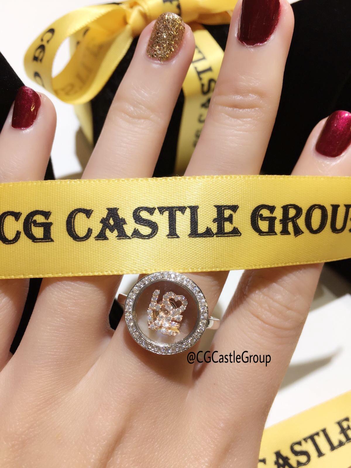 Castle Magical L.O.V.E Spinning Ring