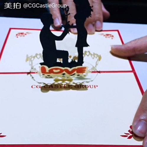 CG Occasion Card