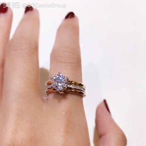 CG 3 Color Solitaire Ring