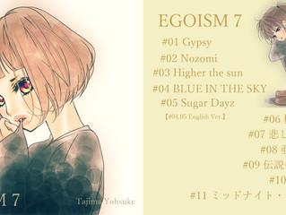 アルバム「EGOISM7」発売