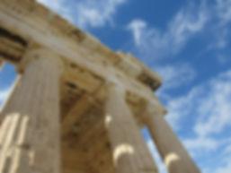 Lezioni di greco e latino a Padova