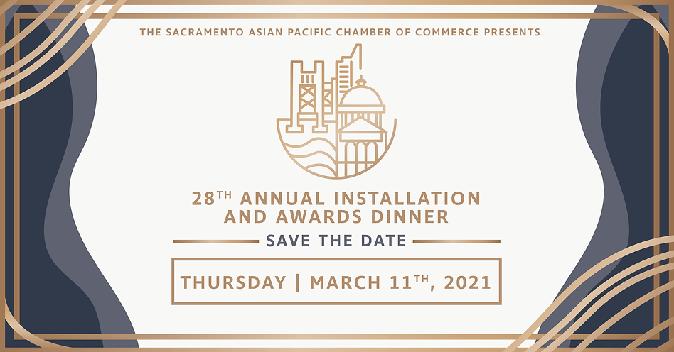 28th Annual Dinner FB-01.png