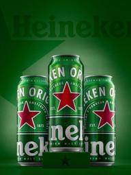 Heineken Beer Trio_edited