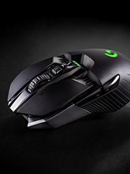 Logitech G900 Mouse_edited