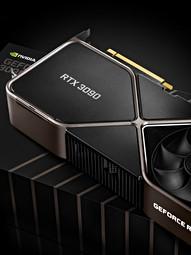 Nvidia RTX 3090_edited