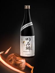 Akashi Tai Sake