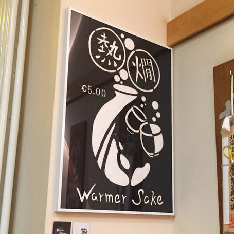"""""""熱燗 Warmer Sake"""" poster for Takumi NINE in Berlin, Germany"""