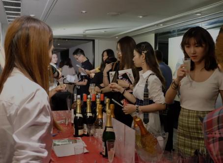 VIP预展之夜 | AFIH2019拉开序幕