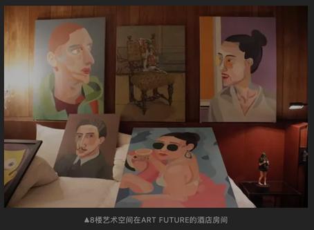 艺术销售之梦从酒店开始——酒店型艺博会