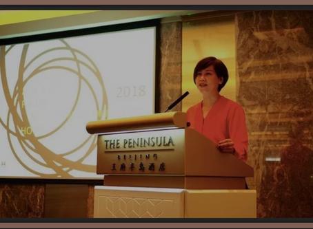 创始人姚薇Birthday Talk:AFIH的成长空间和无限可能