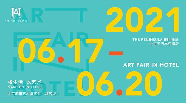 2021-03.jpg
