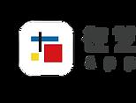 2-2在艺logo copy.png