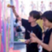 Jinna&Shui05.jpg