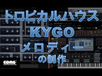 KYGOのプロジェクトファイルのダウンロードか可能になりました。