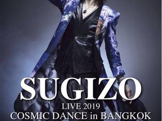 EDMS代表MaZDAがSUGIZOのタイ公演に参加!