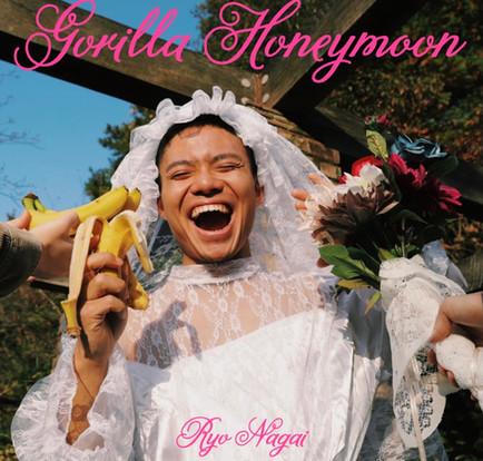 ナガイリョウ1st FULL ALBUM『Gorilla Honeymoon』CD2021/04/07 全国Release決定!!
