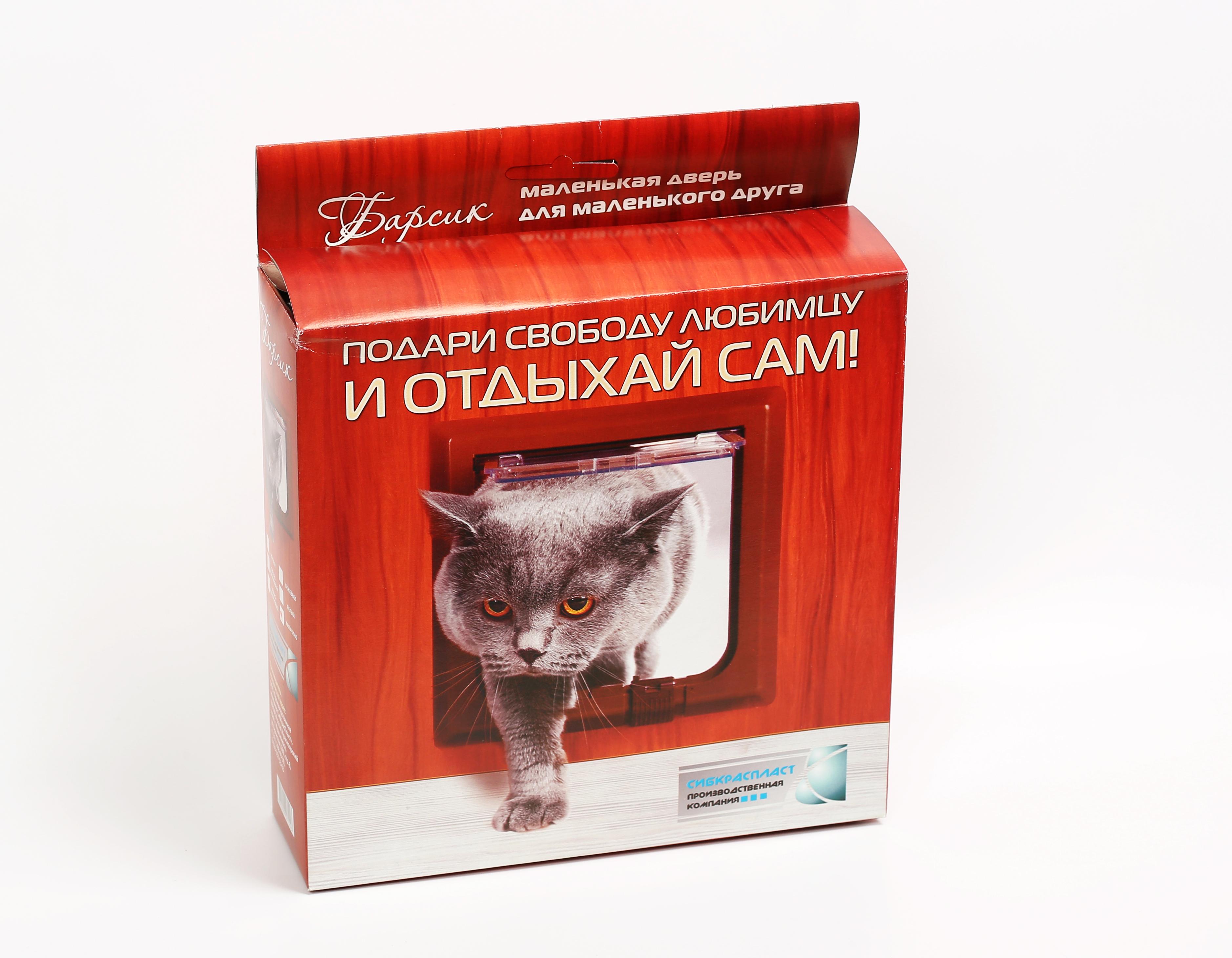 Дверца для кошек «БАРСИК»