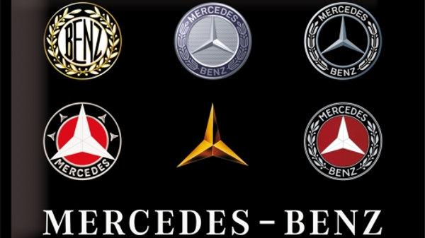 Mercedes Benz 30x40cm Tin Sign