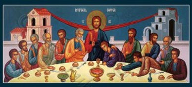 Mystical Supper Byzantine Rite