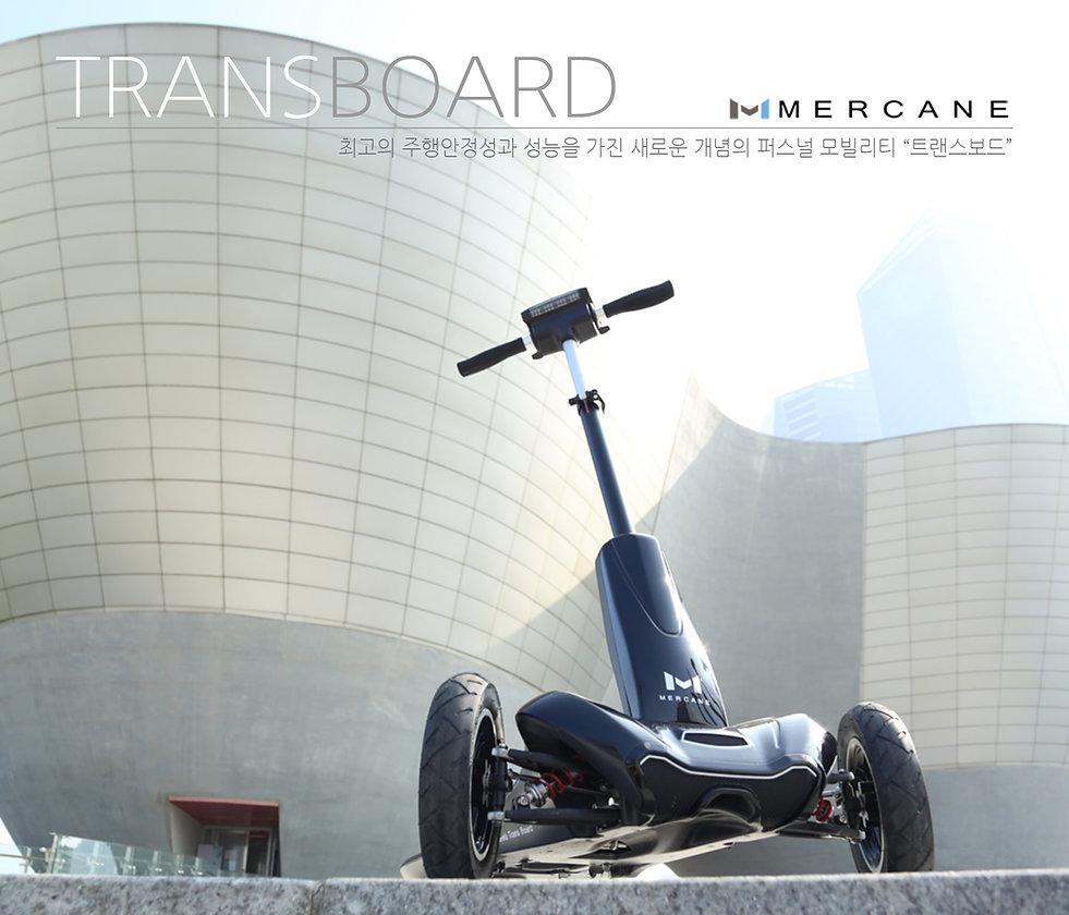 Mercane Trans Board